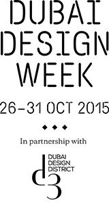 DDW-Logo